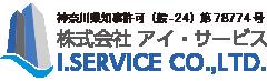 i-service